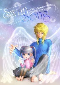 swansong_001